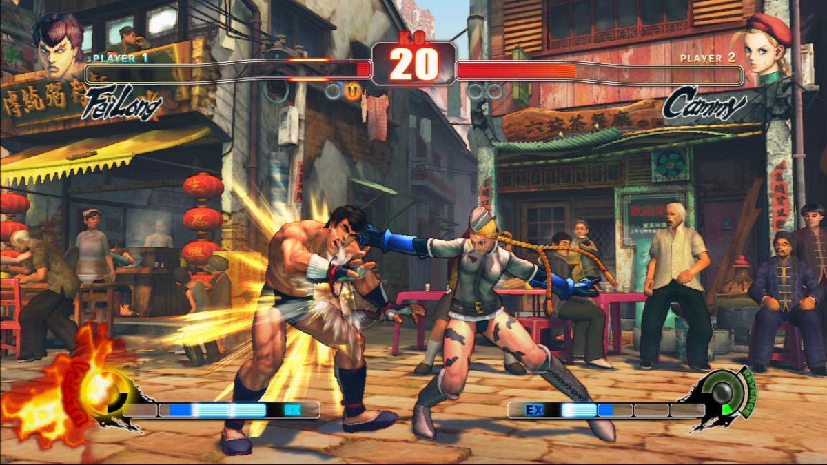 Street Fighter IV wymagania