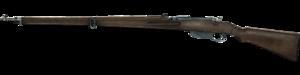 gewehr-m-95