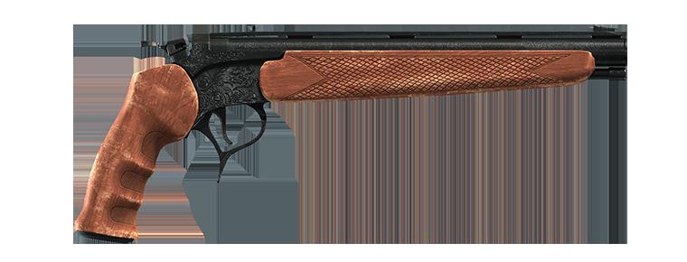pistolet-snajpera